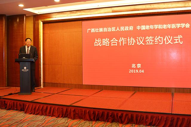 中國老年學和老年醫學學會會長劉維林.jpg