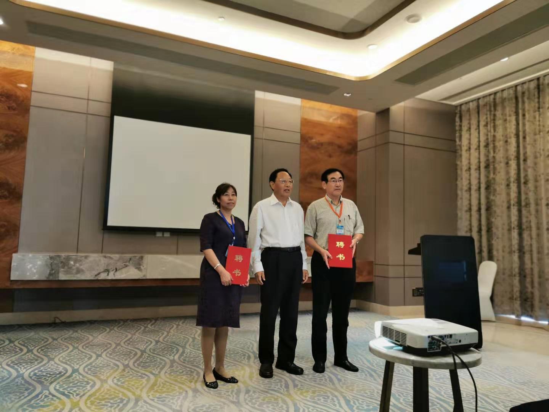 刘维林会长为新当选的主任委员、总干事颁发聘书.jpg