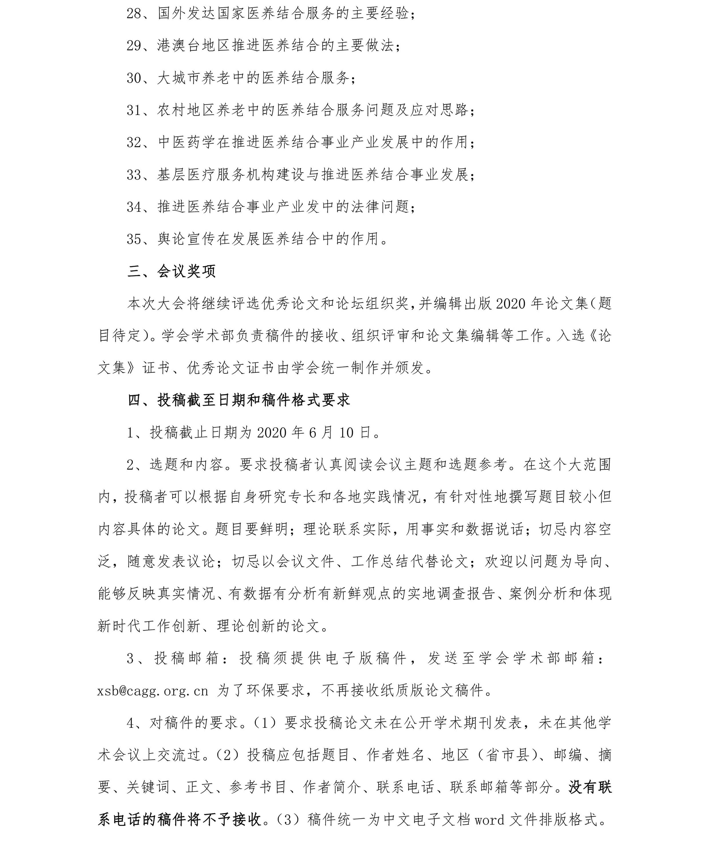 5号文件3.jpg