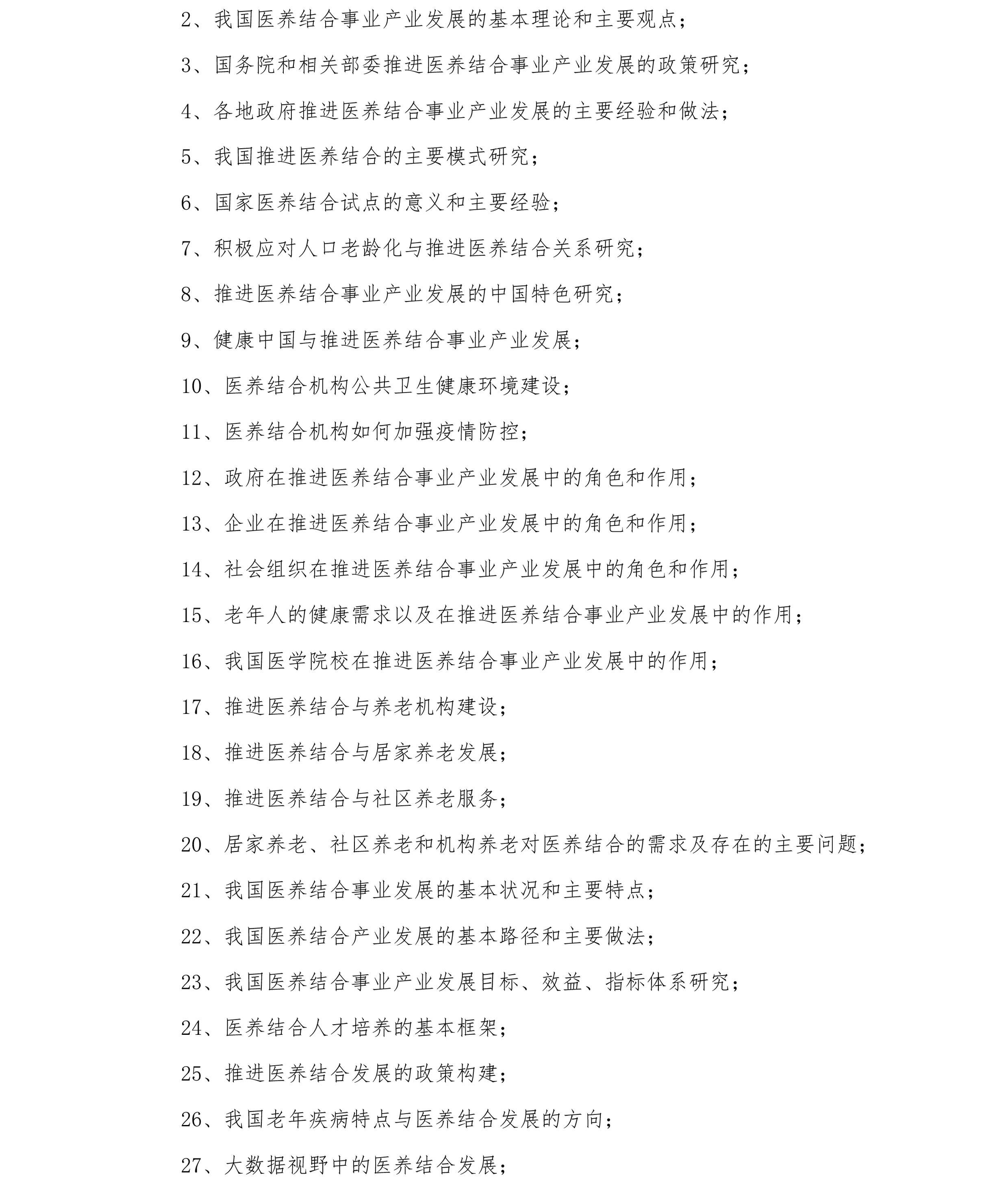 5号文件2.jpg