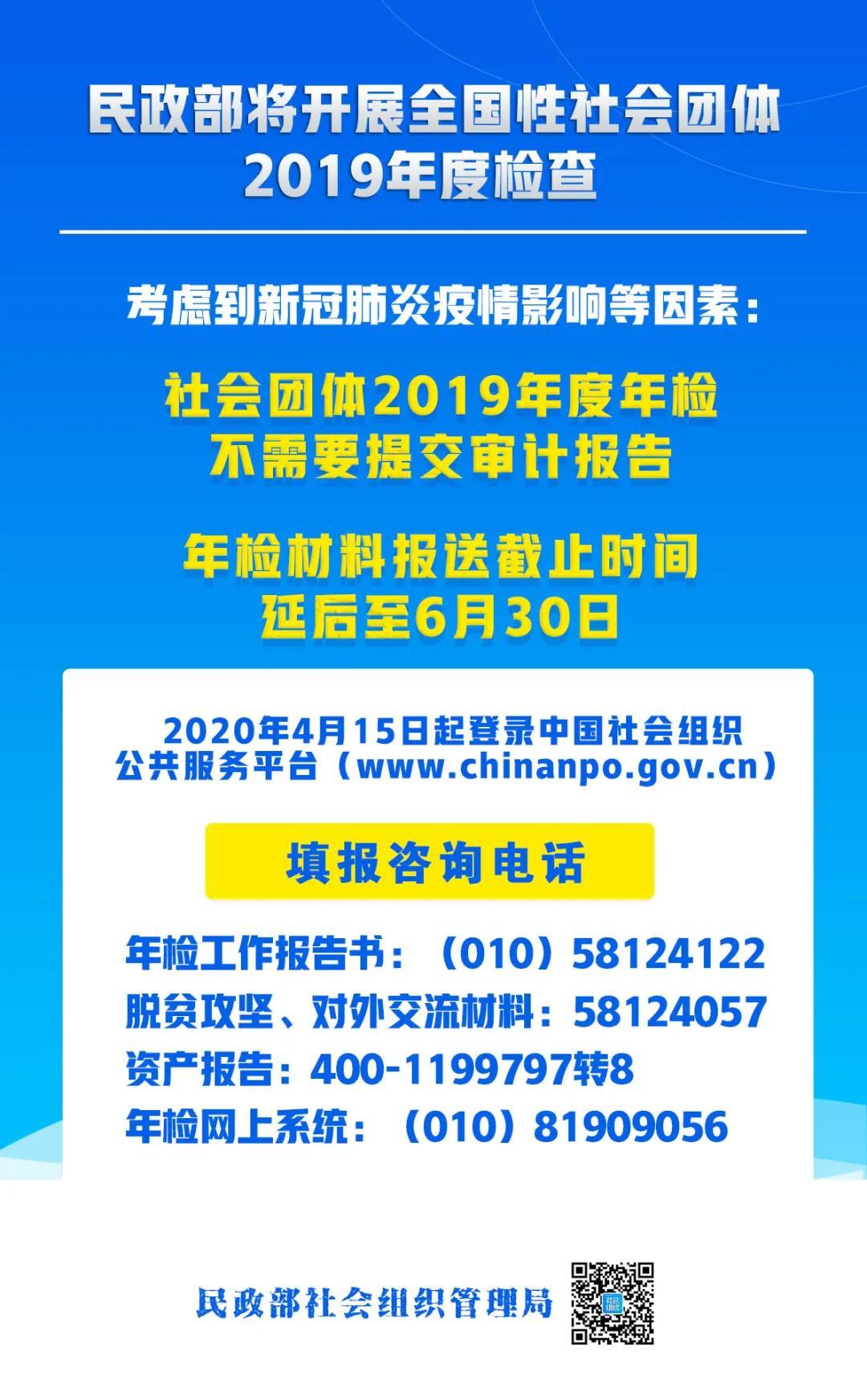 微信图片_20200325192042.jpg