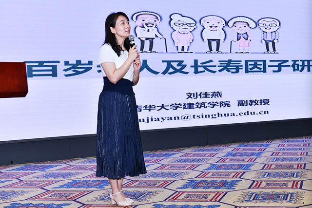 6刘佳燕.jpg