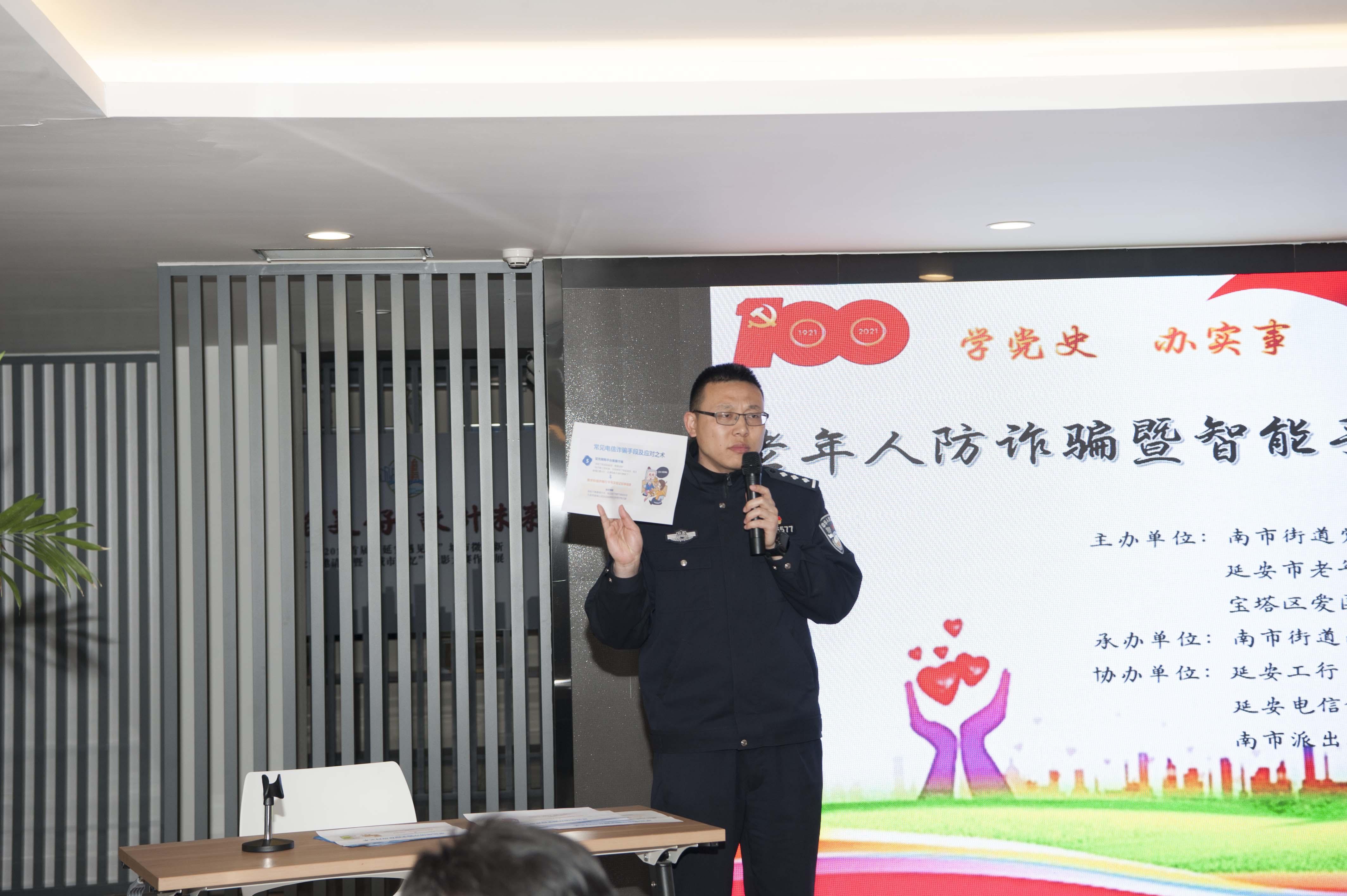 李鹏鹏为老年人讲授防电信诈骗知识.jpg
